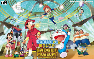 Doraemon the movie the secret of gadget museum