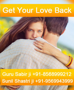 get your প্রণয় back in india