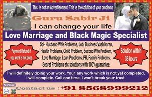 online black magic vashikaran specialist baba ji in himachal 91-8568999212