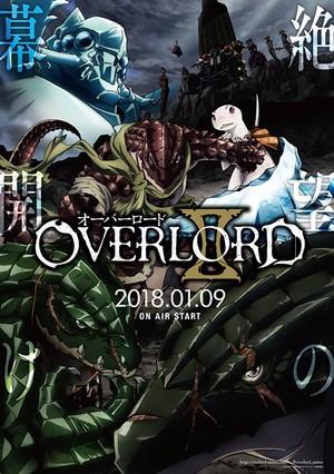 overlord s2 habdinn