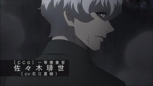 Tokyo Ghoul:re wolpeyper entitled sasaki