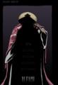 *Shunsui Kyoraku : The Captain Commander : Bleach* - anime photo