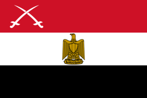 800px Flag of the Army of Egypt.svg