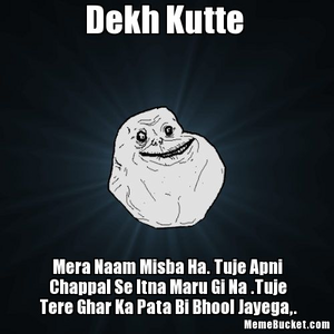 Dekh Kutte 788