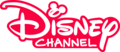 Disney Channel Logo 108 - nintendofan12-extra photo
