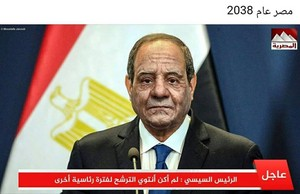 ELSISI BACK TO OLD AGE 2038