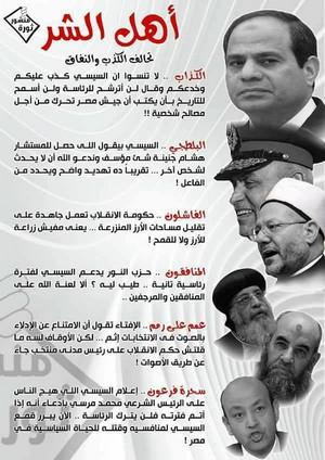 GOD BLESS HIM EGYPT IS DEAD