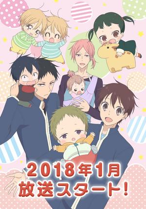 Gakuen.Babysitters.full.2244900