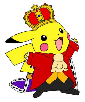 King ピカチュウ