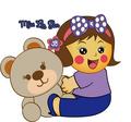 Miss La Sen and teddy