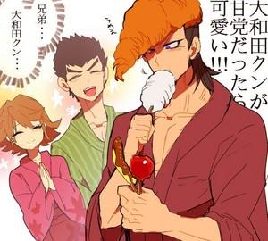 Mondo Oowada, Chihiro Fujisaki, and Kiyotaka Ishimaru | Danganronpa