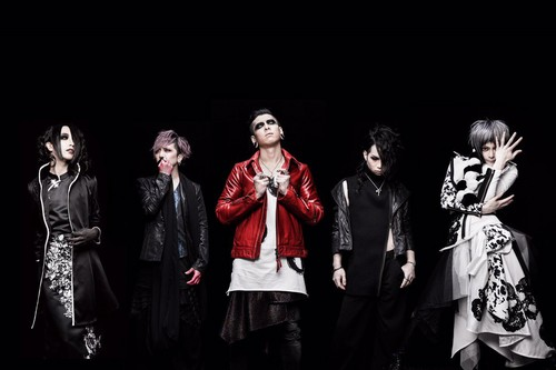 Nocturnal Bloodlust 바탕화면 entitled Nocturnal Bloodlust