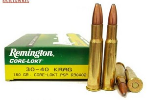 Remington 30 40 Krag Ammunition 600x411