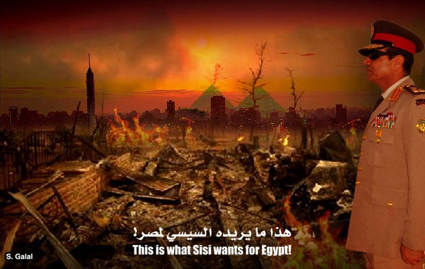 THE END IS NEAR IN EGYPT door ELSISI