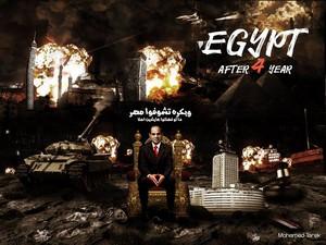 WAR IN CAIRO GIZA EGYPT سے طرف کی ABDELFATTAH ELSISI