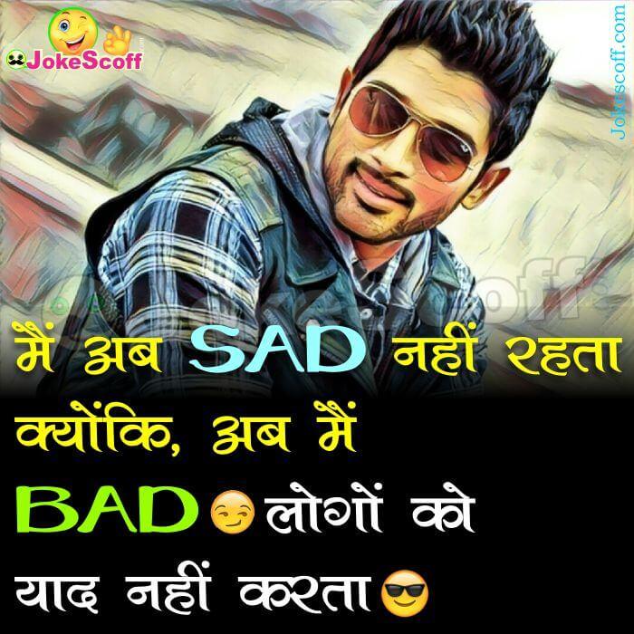WhatsApp facebook Attitude Status