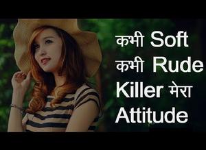 girly killer attitude