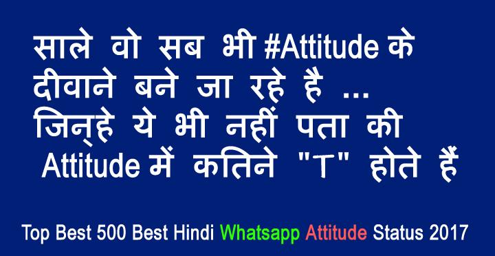 Letest Whatsapp Attitude Status Hindi Bambidkar Foto