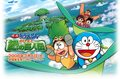 nobita and the green giant legend - doraemon photo
