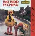 Big Bird in China (1983)