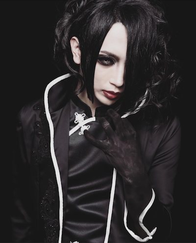 Nocturnal Bloodlust fond d'écran entitled Daichi