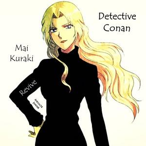 Detective Conan: Revive 由 Mai Kuraki