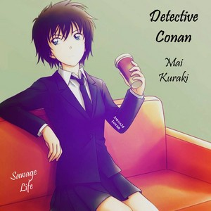 Detective Conan : Sawage Life দ্বারা Mai Kuraki