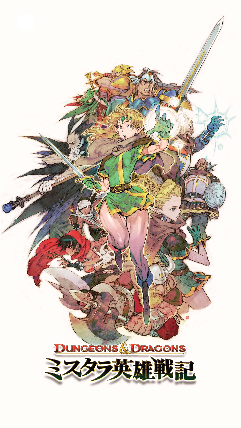 Dungeons & dragoni Shadow Over Mystara