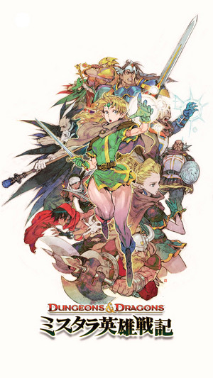 Dungeons & Dragons Shadow Over Mystara