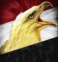 EGYPT EAGLE