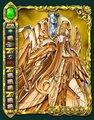 Saori/Athena (Saint Seiya)