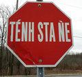 Stop sign in Kanien'kehá:ka (Mohawk)