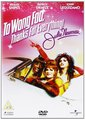 To Wong Foo Thanks for Everything Julie Newmar - to-wong-foo-thanks-for-everything-julie-newmar photo