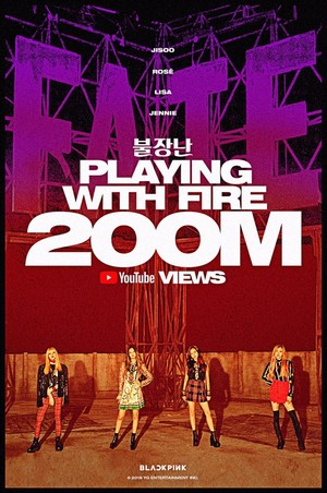 "BLACKPINK's ""Playing With Fire"" Becomes Their 3rd MV To Hit 200 Million Views"