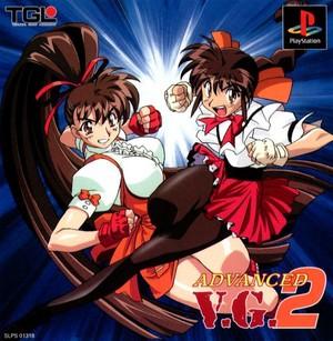 Advance V.G. 2 (Cover)