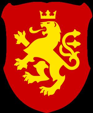 کوٹ of arms of F.Y.R. of Macedonia