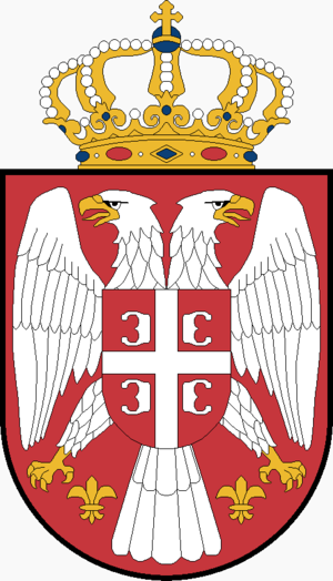 کوٹ of arms of Serbia