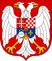 کوٹ of arms of a fictional Federal Republic of Yugoslavia