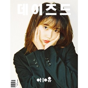 DAZED Korea Magazine May 2018 Issues