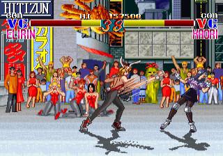 비디오 게임 바탕화면 called Elirin vs. Kaori
