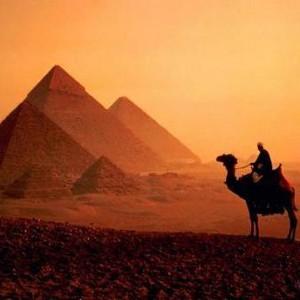 GIZAH EGYPT