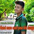 Gandu Bacha - emo-boys photo