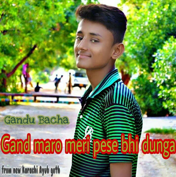 Gandu Bacha