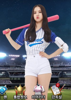 """Gfriend """"Pro Baseball"""" ~ Eunha"""