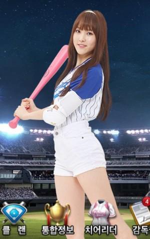 """Gfriend """"Pro Baseball"""" ~ Yuju"""