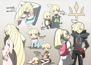 Gladion and Lillie, Lusamine | Pokemon