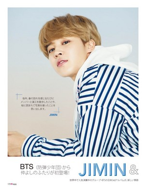 J-Hope and Jimin at lebih Magazine 2018