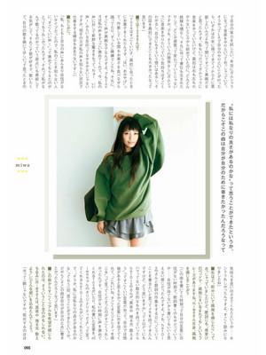 Miwa B-PASS 2017