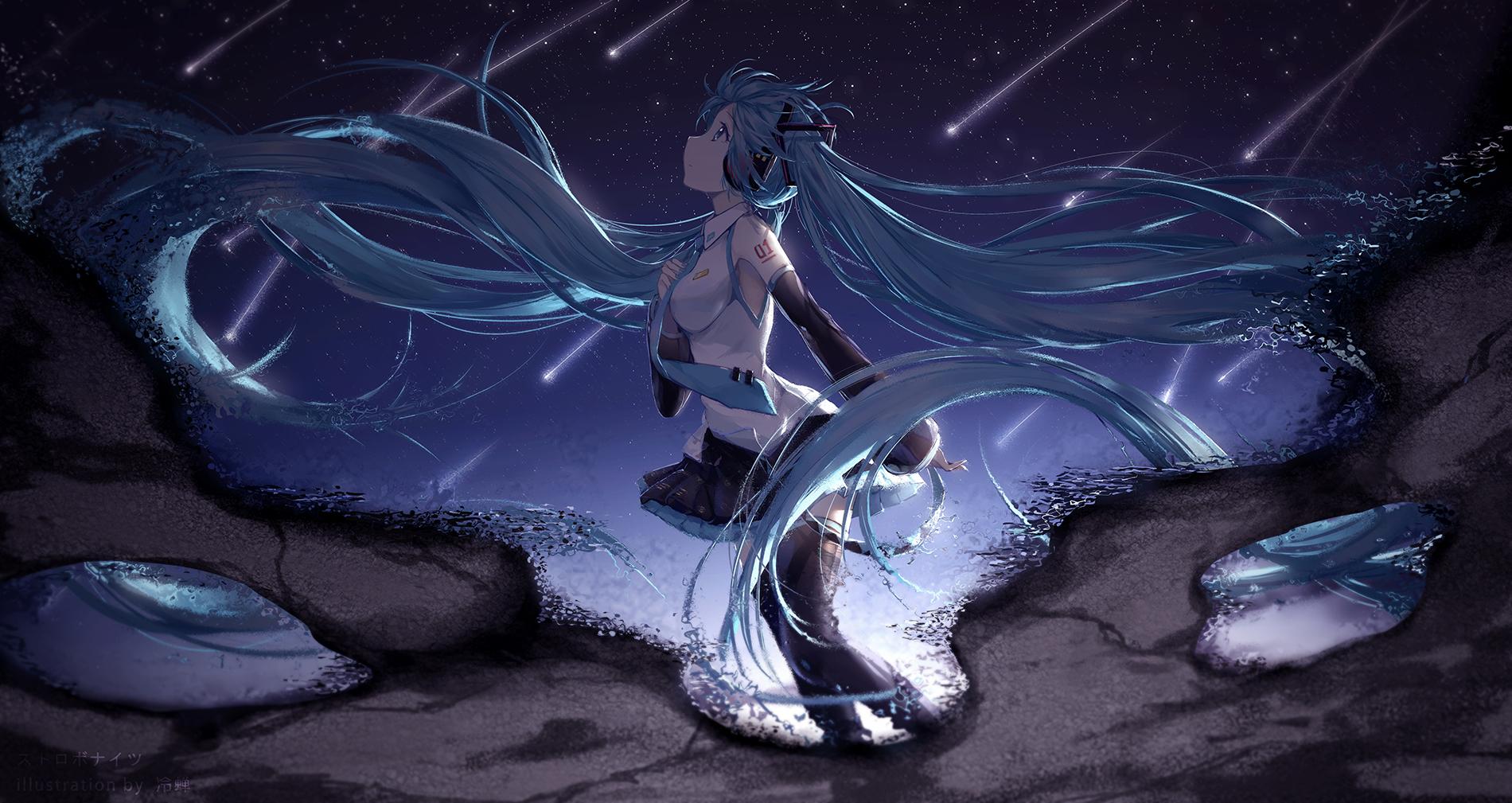 Night Sky of Stars