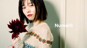 Paruru (Numero TOKYO)